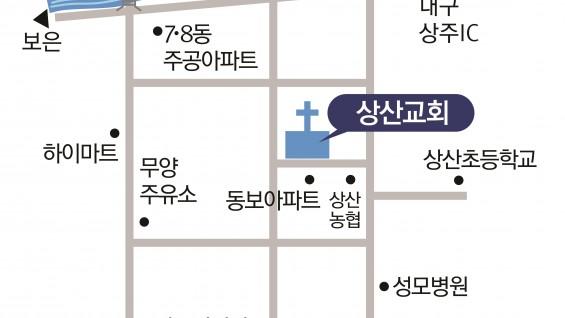교회약도 - 복사본.jpg