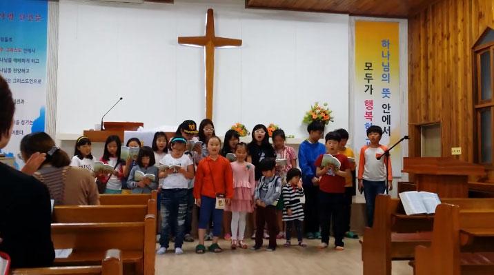 상산교회 / 유초등부